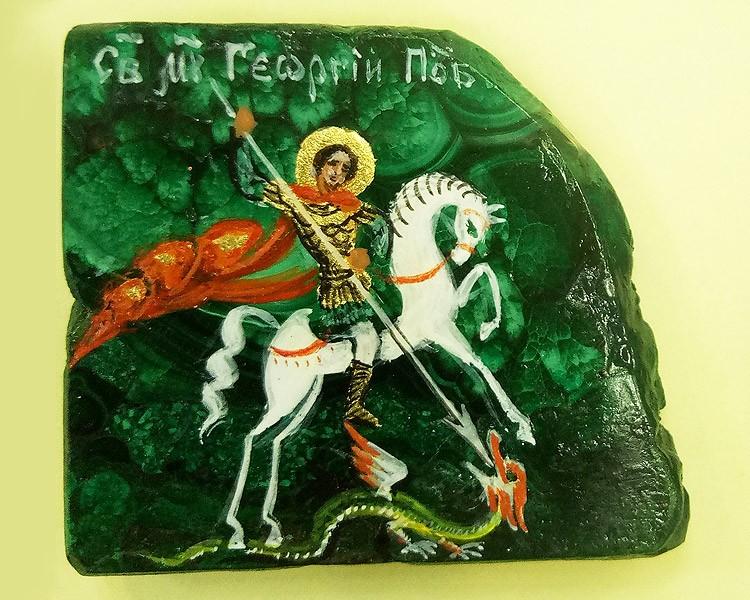 Икона св. Георгия на камне